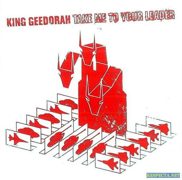 King Geedorah Take Me To Your Leader The Ham Wolf : 1243182127king geedorah aka mf doom take me to your leader from thehamwolf.wordpress.com size 600 x 594 jpeg 89kB